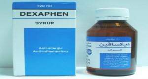 lasix tabletas 40 mg precio
